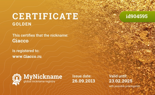 Certificate for nickname Giacco is registered to: www.Giacco.ru