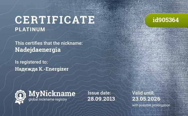 Certificate for nickname Nadejdaenergia is registered to: Надежда К.-Energizer