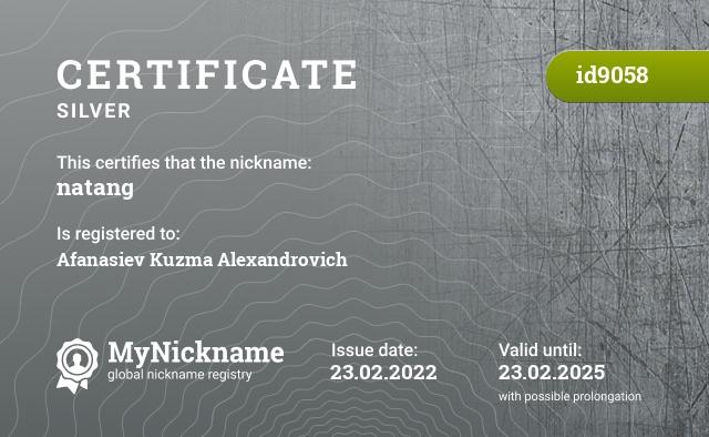 Certificate for nickname natang is registered to: Мухаметзянова Рамиля Алексеевича