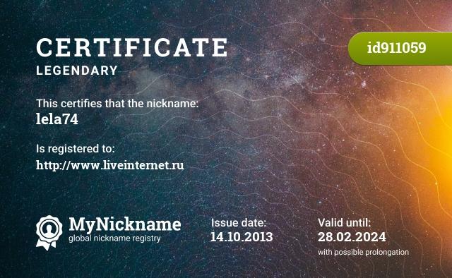 Certificate for nickname lela74 is registered to: http://www.liveinternet.ru