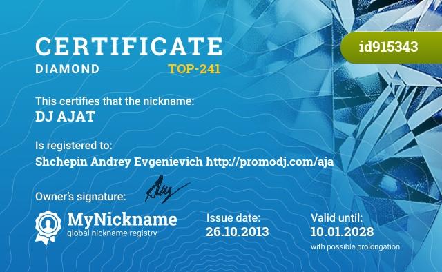Certificate for nickname DJ AJAT is registered to: Щепина Андрея Евгеньевича http://promodj.com/ajat