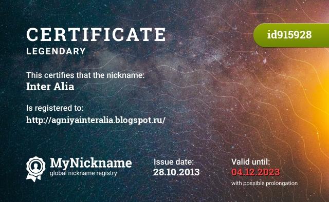Certificate for nickname Inter Alia is registered to: http://agniyainteralia.blogspot.ru/