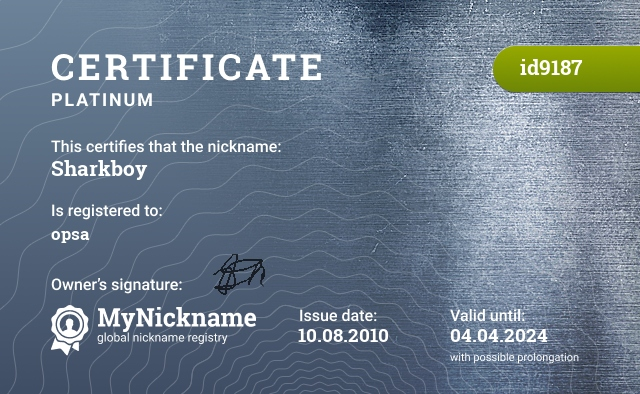 Certificate for nickname Sharkboy is registered to: Глевицкого Владислава Максимовича