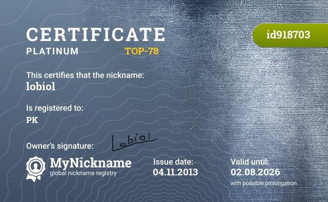 Certificate for nickname lobiol is registered to: Paul Kempel