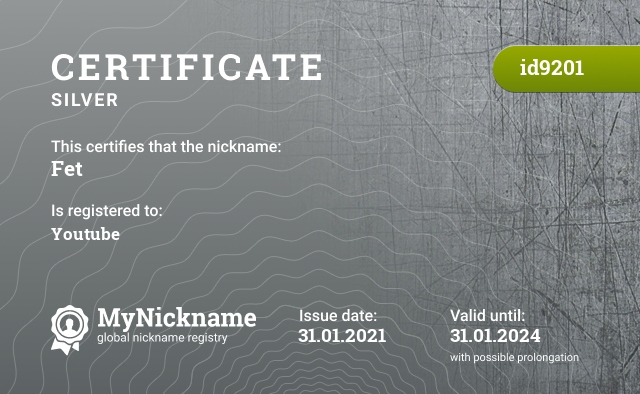 Certificate for nickname Fet is registered to: Youtube