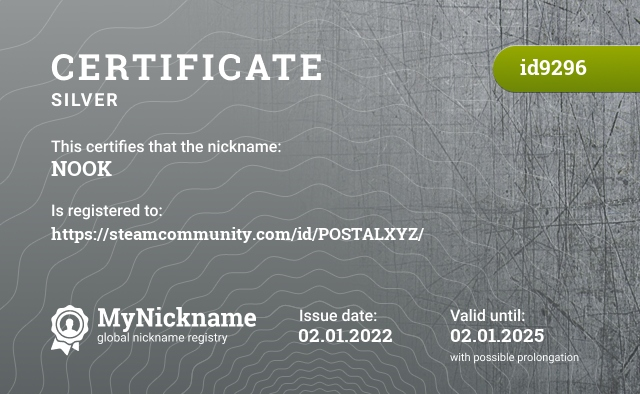 Certificate for nickname NOOK is registered to: Раднаев