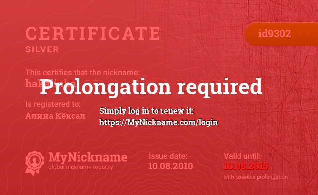 Certificate for nickname hakalinka is registered to: Алина Кёксал