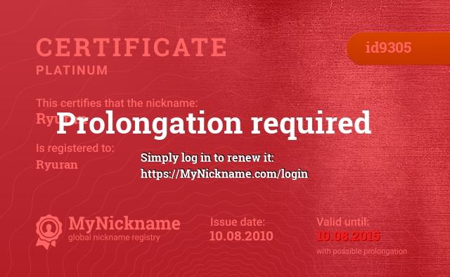 Certificate for nickname Ryuran is registered to: Ryuran
