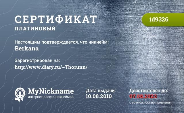 Сертификат на никнейм Berkana, зарегистрирован на http://www.diary.ru/~Thorunn/