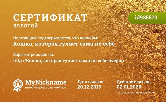 ���������� �� ������� �����, ������� ������ ���� �� ����, ��������������� �� http://�����, ������� ������ ���� �� ����.livejour