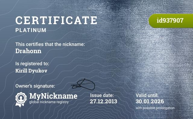 Certificate for nickname Drahonn is registered to: Kirill Dyukov