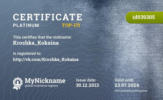 Certificate for nickname Kroshka_Kokaina is registered to: http://vk.com/Kroshka_Kokaina