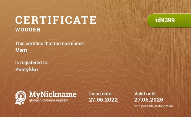 Certificate for nickname Van is registered to: Иван Игоревич