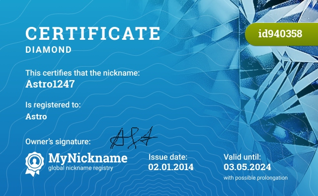 Certificate for nickname Astro1247 is registered to: Astro