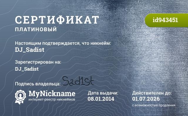 Сертификат на никнейм DJ_Sadist, зарегистрирован на DJ_Sadist