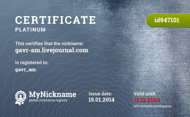 Certificate for nickname gavr-am.livejournal.com is registered to: gavr_am