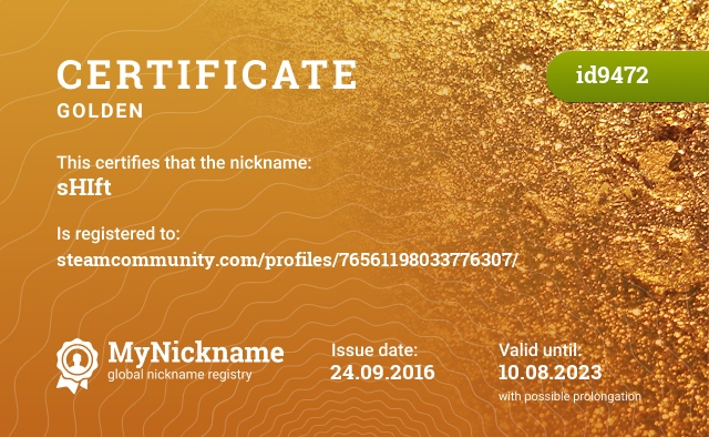 Certificate for nickname sHIft is registered to: steamcommunity.com/profiles/76561198033776307/