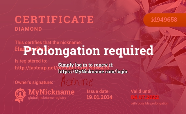 Certificate for nickname HanmaBaki is registered to: http://fastcup.net/member.html?id=6433