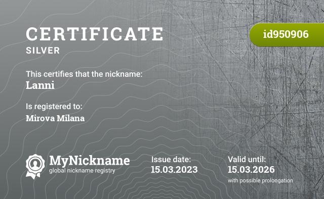 Certificate for nickname Lanni is registered to: прокофьева Лилия