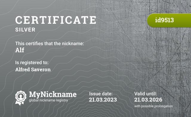 Certificate for nickname Alf is registered to: https://vk.com/znenia99