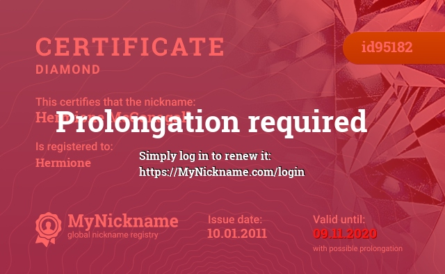 Certificate for nickname Hermione McGonagall is registered to: Hermione