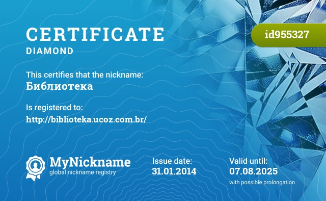 Certificate for nickname Библиотека is registered to: http://biblioteka.ucoz.com.br/