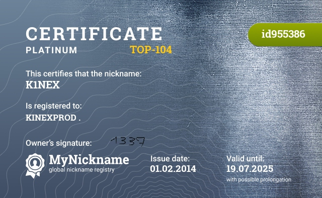 Certificate for nickname K1NEX is registered to: KINEXPROD .