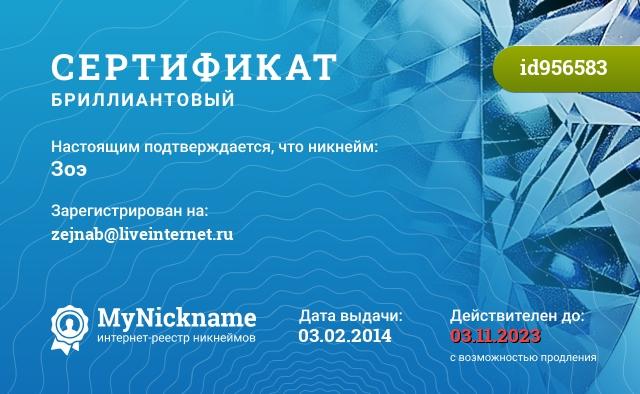 ���������� �� ������� ���, ��������������� �� zejnab@liveinternet.ru