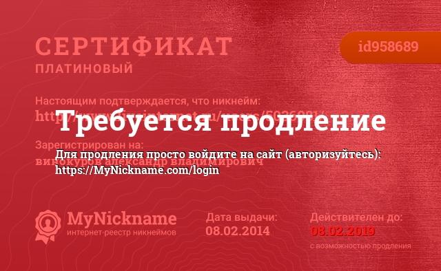 ���������� �� ������� http://www.liveinternet.ru/users/5036081/, ��������������� �� ��������� ��������� ������������