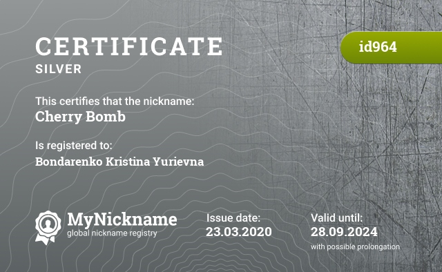 Certificate for nickname Cherry Bomb is registered to: Бондаренко Кристину Юрьевну