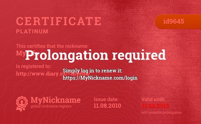 Certificate for nickname MyElfa is registered to: http://www.diary.ru/~myelfa/