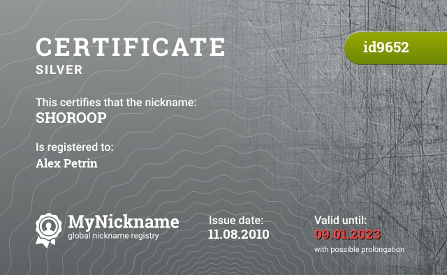 Certificate for nickname SHOROOP is registered to: Alex Petrin