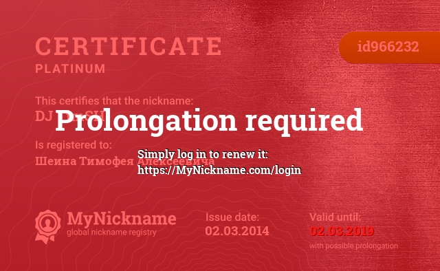 Certificate for nickname DJ TimSH is registered to: Шеина Тимофея Алексеевича