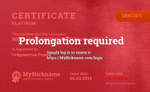 Certificate for nickname R0MZJk3PODRUBPOWER2HwOwZ0R // is registered to: Сейдаметов Роман