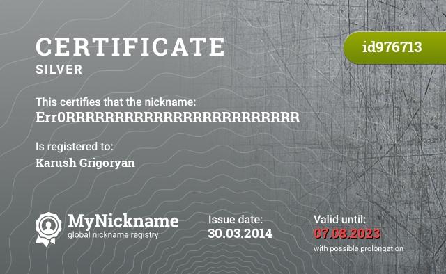 Certificate for nickname Err0RRRRRRRRRRRRRRRRRRRRRRRR is registered to: Karush Grigoryan