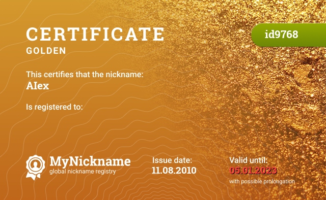 Certificate for nickname AIex is registered to: