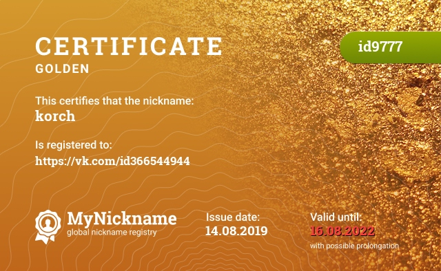 Certificate for nickname korch is registered to: https://vk.com/id366544944