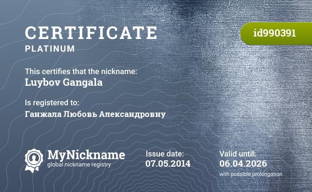 Certificate for nickname Luybov Gangala is registered to: Ганжала Любовь Александровну