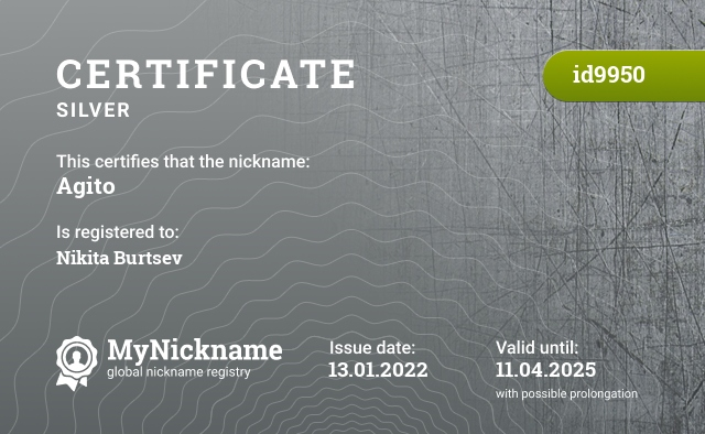 Certificate for nickname Agito is registered to: Agito
