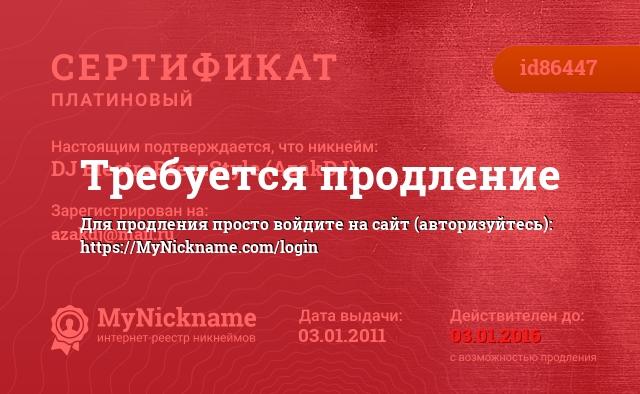 Сертификат на никнейм DJ ElectroBreezStyle (AzakDJ), зарегистрирован за azakdj@mail.ru
