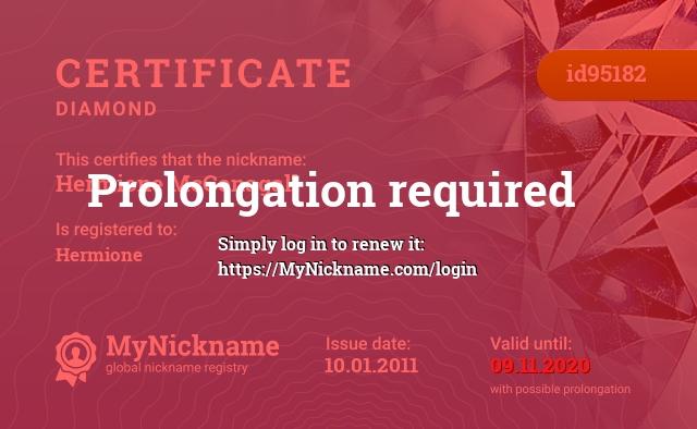 Сертификат на никнейм Hermione McGonagall, зарегистрирован за Hermione