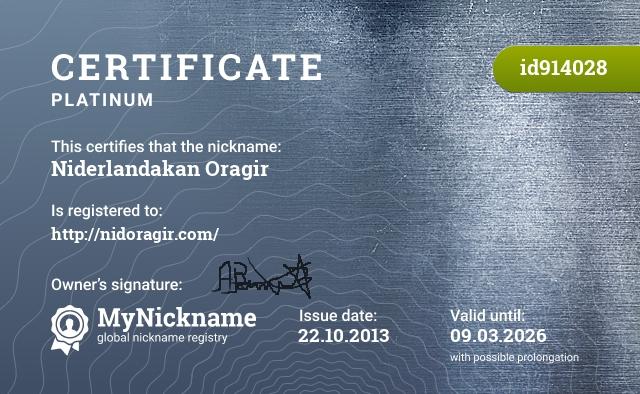 Nick Niderlandakan Oragir taken