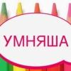 Avatar Умняша2810