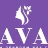 Avatar AVA NaturGift