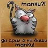 Avatar Miki_Skiffi_25