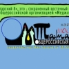 Avatar (газета М.Татарский 8)